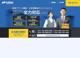 niimi.co.jp