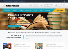 niipsycho.ru