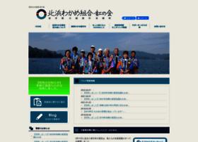 niji-wakame.com