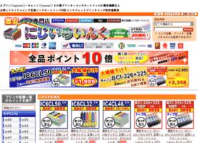 nijiiro-ink.shop-pro.jp