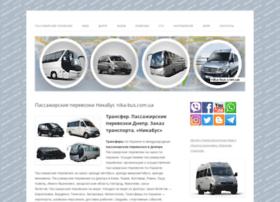 nika-bus.com.ua