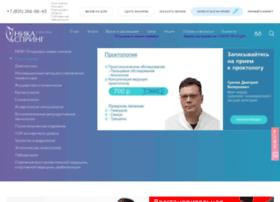 nika-nn.ru