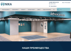 nika-nsk.ru