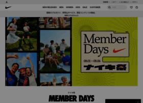 nike.jp