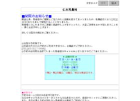 niki.atat.jp