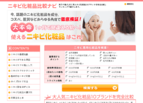 nikibi-ranking.net