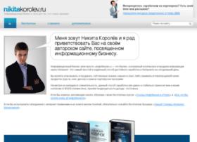 nikitakorolev.ru
