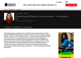 nikitenkova.viperson.ru