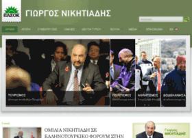 nikitiades.gr