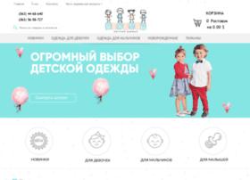 nikitka.com.ua