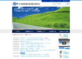 nikka-net.or.jp