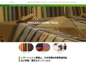 nikkaku.or.jp