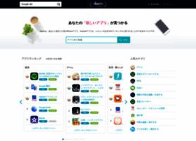 nikkan.app-liv.jp