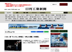 nikkan.co.jp