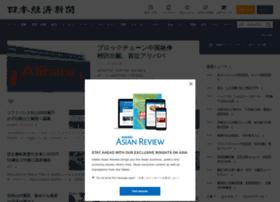 nikkei.co.jp
