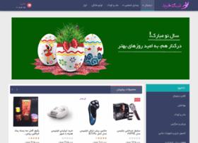 nikkharid.com