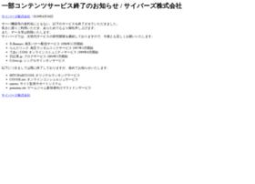 nikki-k.jp