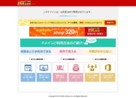 nikki-site.com