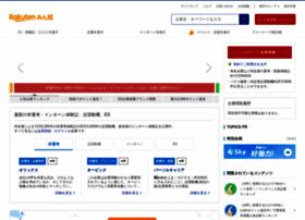 nikki.ne.jp