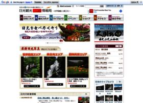 nikko.4-seasons.jp