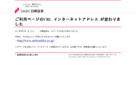 nikko.co.jp