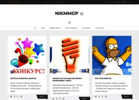 nikmmgp.blogspot.ru
