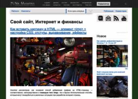 nikmurashkin.ru