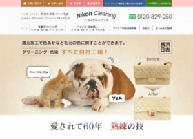 nikoh-cleaning.co.jp