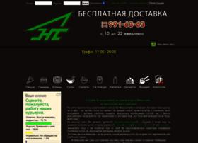 nikolaev-pizza.com.ua