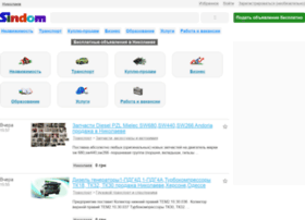 nikolaev.sindom.com.ua