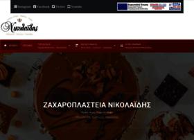nikolaidis.com.gr