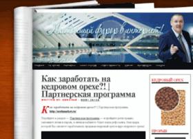 nikolaipetrov.ru