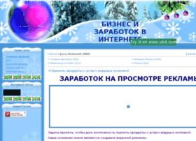 nikolaiskv.ucoz.ru