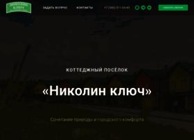 nikolin-kluch.ru