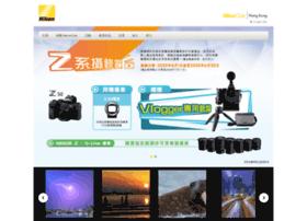 nikonclub.com.hk