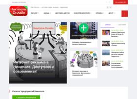 nikopol-online.info