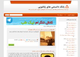nikteb.org