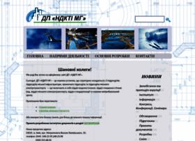 nikti.org.ua
