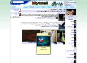 nil-o.miyanali.com