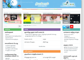 nilacharal.com