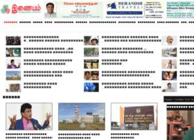 nilavaram.com