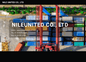 nile-united.co.jp