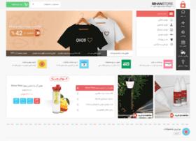 nili.mihanstore.net