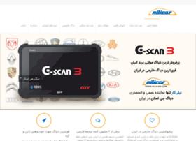 nilicar.com