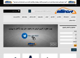 nilipart.com