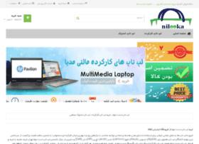 nilooka.com