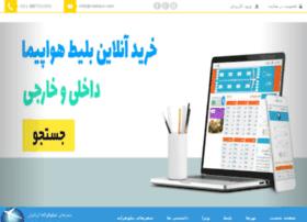 nilotour.com