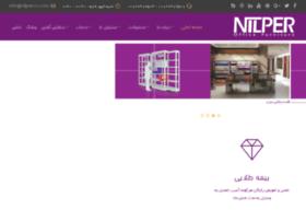 nilperco.com