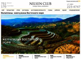 nilsenclub.ru