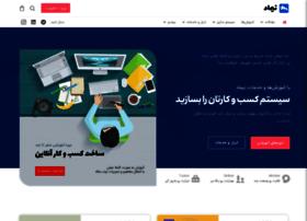 nimaad.com